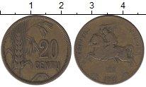 Изображение Монеты Литва 20 центов 1925 Латунь XF-