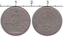 Изображение Монеты Румыния 50 бани 1955 Медно-никель XF Кузнец