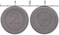 Изображение Монеты Венгрия 2 форинта 1950 Медно-никель XF ВР