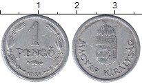 Изображение Монеты Венгрия 1 пенго 1941 Алюминий VF ВР