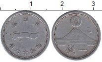 Изображение Монеты Япония 1 сен 1941 Алюминий XF-