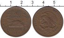 Изображение Монеты Мексика 20 сентаво 1964 Бронза XF