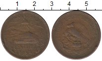 Изображение Монеты Мексика 20 сентаво 1954 Бронза XF