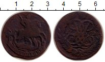 Изображение Монеты 1741 – 1761 Елизавета Петровна 2 копейки 1757 Медь  Монета 2 копейки  го
