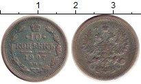 Изображение Монеты 1894 – 1917 Николай II 10 копеек 1907 Серебро  СПБ
