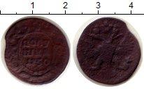 Изображение Монеты 1741 – 1761 Елизавета Петровна 1 полушка 1750 Медь