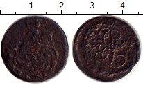 Изображение Монеты 1762 – 1796 Екатерина II 2 копейки 1768 Медь VF