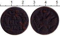 Изображение Монеты 1741 – 1761 Елизавета Петровна 1 деньга 1743 Медь
