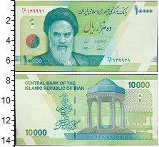 Изображение Банкноты Иран 10000 риалов 2017  UNC