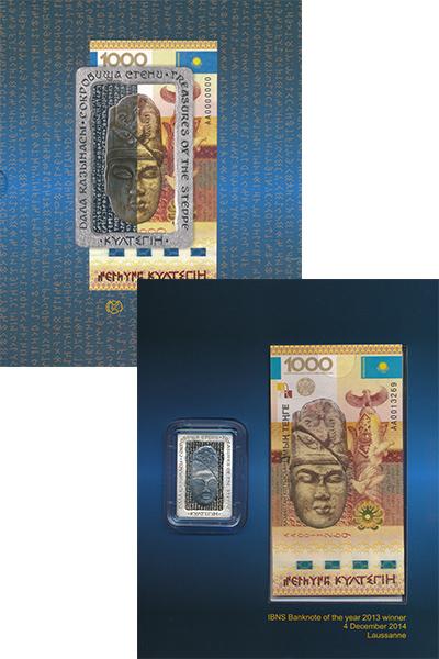 Изображение Подарочные монеты Казахстан Култегин 2016 Серебро Proof