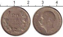 Изображение Монеты Болгария 20 лев 1940 Медно-никель XF