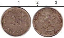 Изображение Монеты Финляндия 25 пенни 1921 Медно-никель VF