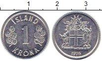 Изображение Монеты Исландия 1 крона 1976 Алюминий XF