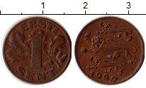 Изображение Монеты Эстония 1 сент 1919 Медь XF