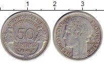 Изображение Монеты Франция 50 сантим 1941 Алюминий XF