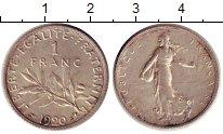 Изображение Монеты Франция 1 франк 1920 Серебро XF