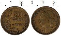 Изображение Монеты Франция 50 франков 1951 Латунь XF