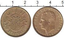 Изображение Монеты Испания 100 песет 1984 Латунь XF