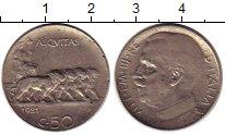 Изображение Монеты Италия 50 чентезимо 1921 Медно-никель VF Квадрига львов