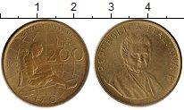 Изображение Монеты Италия 200 лир 1980 Латунь XF