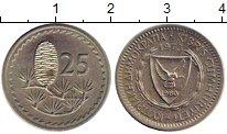 Изображение Монеты Кипр 25 милс 1975 Медно-никель XF