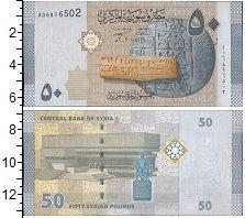 Изображение Банкноты Сирия 50 фунтов 2009  UNC Клинописные таблички