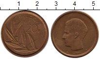 Изображение Монеты Бельгия 20 франков 1981 Латунь XF Король  Бодуэн