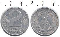 Изображение Мелочь ГДР 2 марки 1957 Алюминий XF А