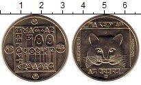 Изображение Монеты Венгрия 100 форинтов 1985 Медно-никель UNC Кошка