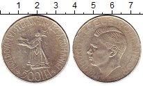 Изображение Монеты Румыния 500 лей 0 Серебро XF Михай I.  Воссоедине