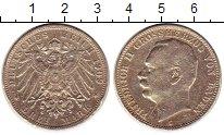 Изображение Монеты Германия Баден 3 марки 1909 Серебро VF