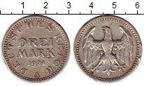 Изображение Монеты Веймарская республика 3 марки 1924 Серебро VF