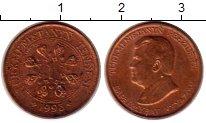 Изображение Монеты Туркменистан 1 теннесси 1993 Медь XF Сапармурат Ниязов.