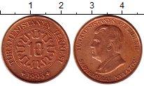 Изображение Монеты Туркменистан 10 теннеси 1993 Медь XF Сапармурат Ниязов.