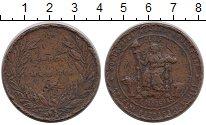 Изображение Монеты Венгрия Медаль 0 Медь VF-