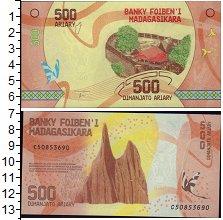 Изображение Банкноты Мадагаскар 500 ариари 2017  UNC Горы