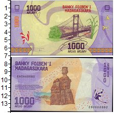 Изображение Банкноты Мадагаскар 1.000 ариари 2017  UNC Мост. Горы