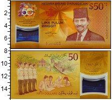 Изображение Банкноты Бруней 50 долларов 0 Пластик UNC Султан  Хаджи  Хасса