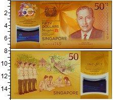 Изображение Банкноты Сингапур 50 долларов 0 Пластик UNC Первый  Президент  Ю