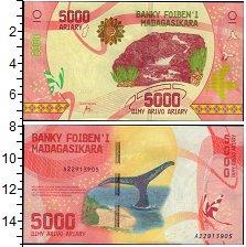 Изображение Банкноты Мадагаскар 5.000 ариари 2017  UNC Горы. Кит