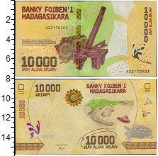 Изображение Банкноты Мадагаскар 10.000 ариари 2017  UNC Порт
