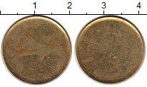 Изображение Монеты Россия 1 рубль 1997 Медно-никель XF Заготовка под 1 рубл