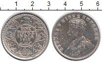 Изображение Монеты Индия 1 рупия 1917 Серебро XF Георг V