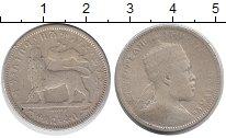 Изображение Монеты Эфиопия 1/2 бирра 1897 Серебро VF