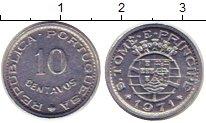 Изображение Мелочь Сан-Томе и Принсипи 10 сентаво 1971 Алюминий UNC- Колония  Португалии