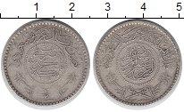 Изображение Монеты Саудовская Аравия 1/2 реала 1935 Серебро XF-