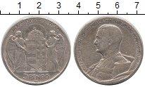 Изображение Монеты Венгрия 5 пенго 1939 Серебро VF-
