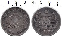 Изображение Монеты 1825 – 1855 Николай I 1 рубль 1828 Серебро VF СПБ НГ