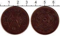 Изображение Монеты Китай Хэнань 20 кеш 1920 Медь XF-