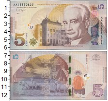 Изображение Банкноты Грузия 5 лари 2017  UNC Иван Джавахишвили.